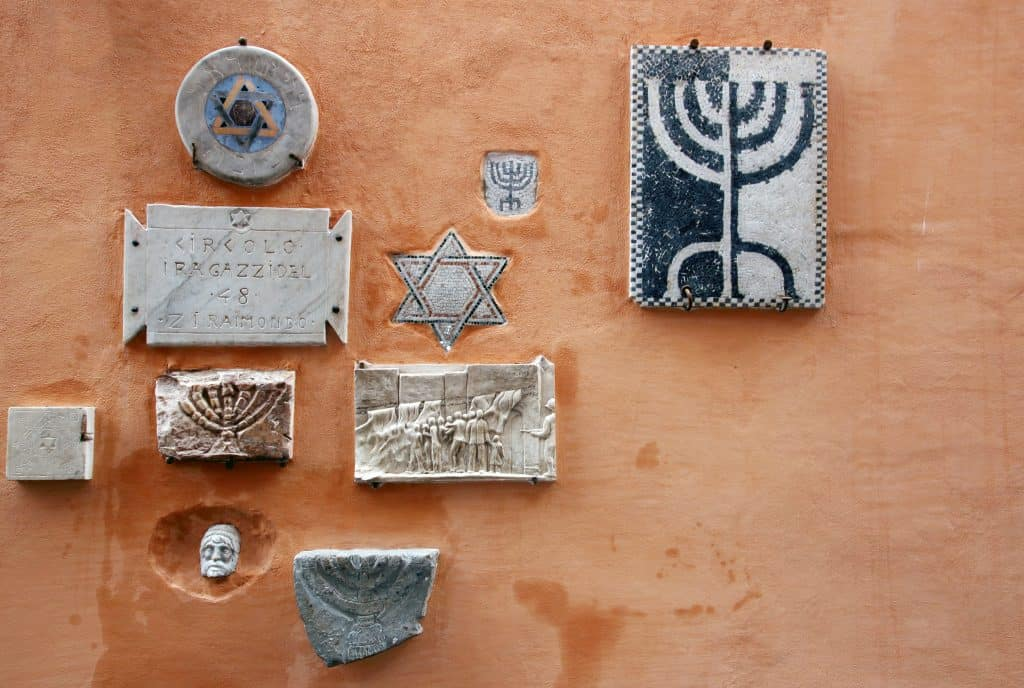 Jewish Ghetto neighborhood, Rome, Italy